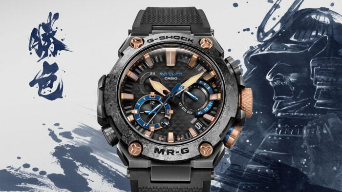 Casio G Shock MR G Kachi Iro